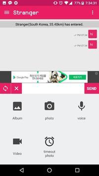 Stranger with Chat. Stranger, Random Chat screenshot 2