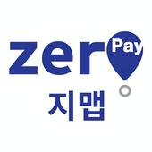 지맵(Z-MAP) - 제로페이, 가맹점 찾기, 모바일상품권 아이콘