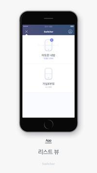 I/O screenshot 5