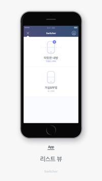 I/O screenshot 12