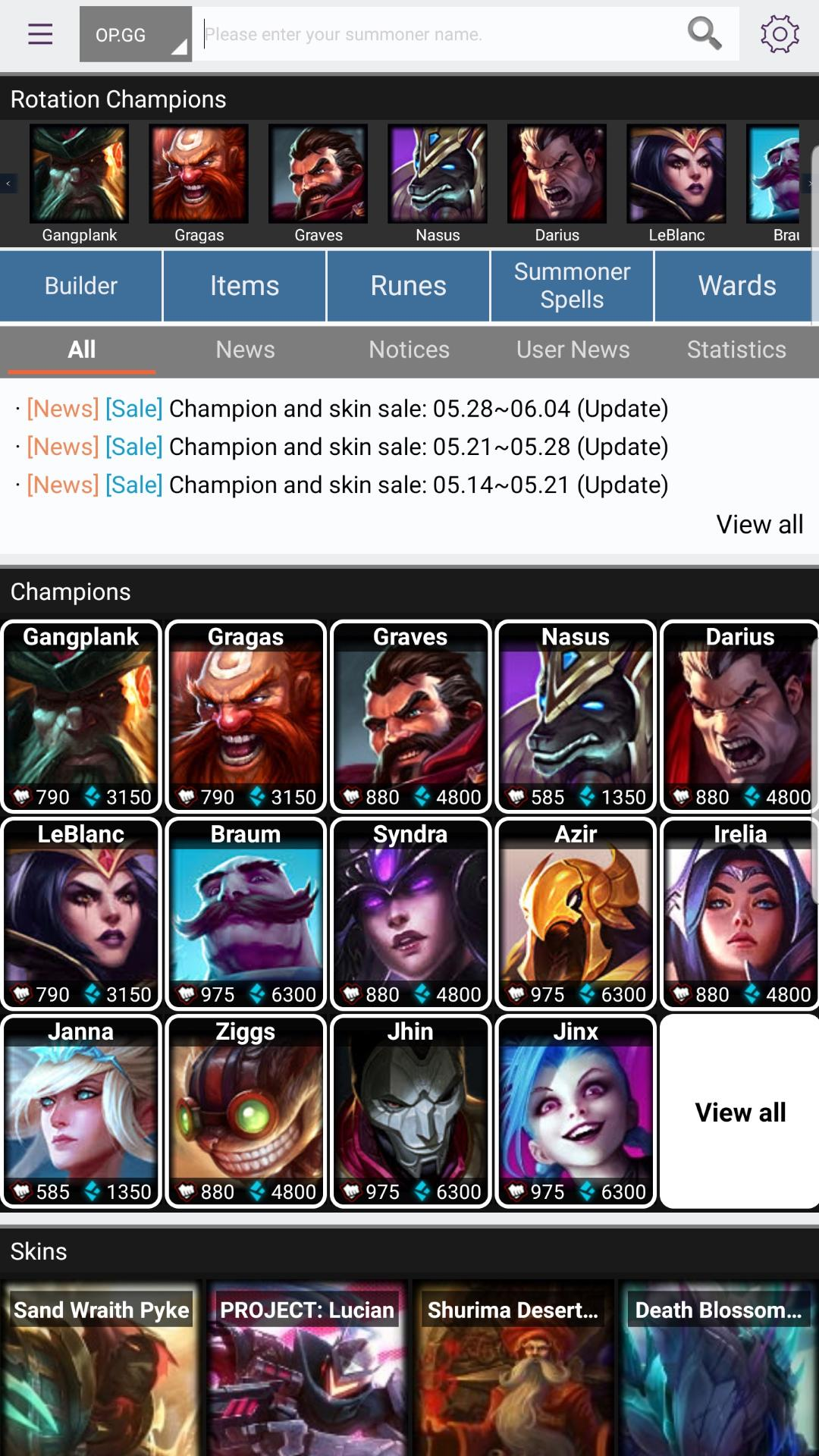 3d Champions Of Lol Info Builder For League For Android Apk Download