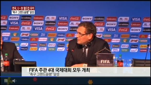 Yonhap News screenshot 5
