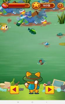 도시어부냥 screenshot 16