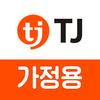 TJ노래방(가정용) ikona