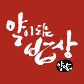 약이되는밥상 icon