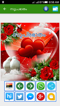 Malayalam Good Morning Images Good Night Images For Android Apk