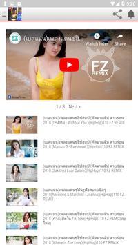 KRS Top 10 Channel screenshot 2
