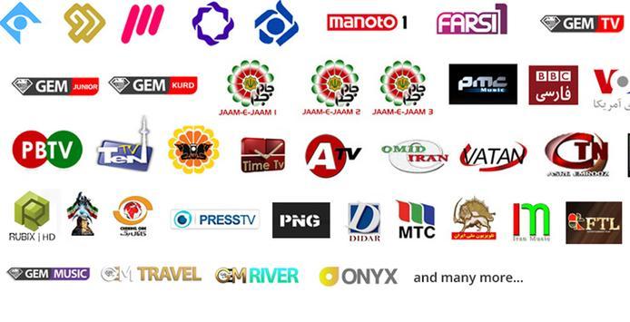 KS AFRICA IPTV screenshot 1