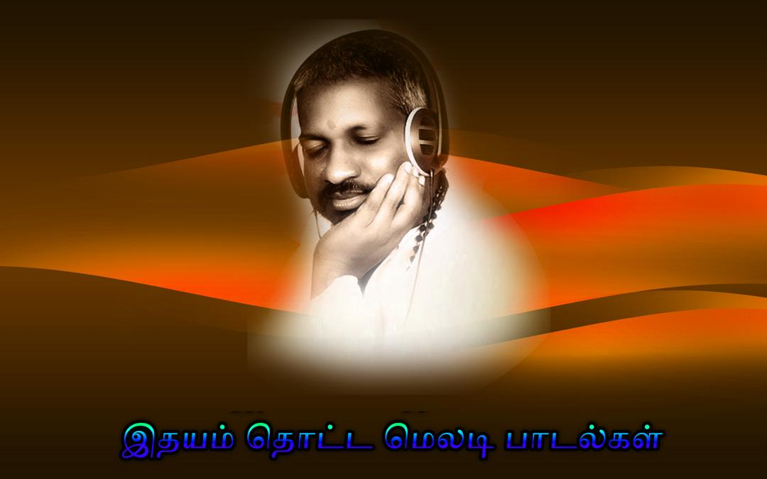 Ilayaraja Tamil Melody Songs Offline for Android - APK Download