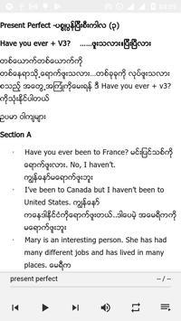 Grammar Master screenshot 3
