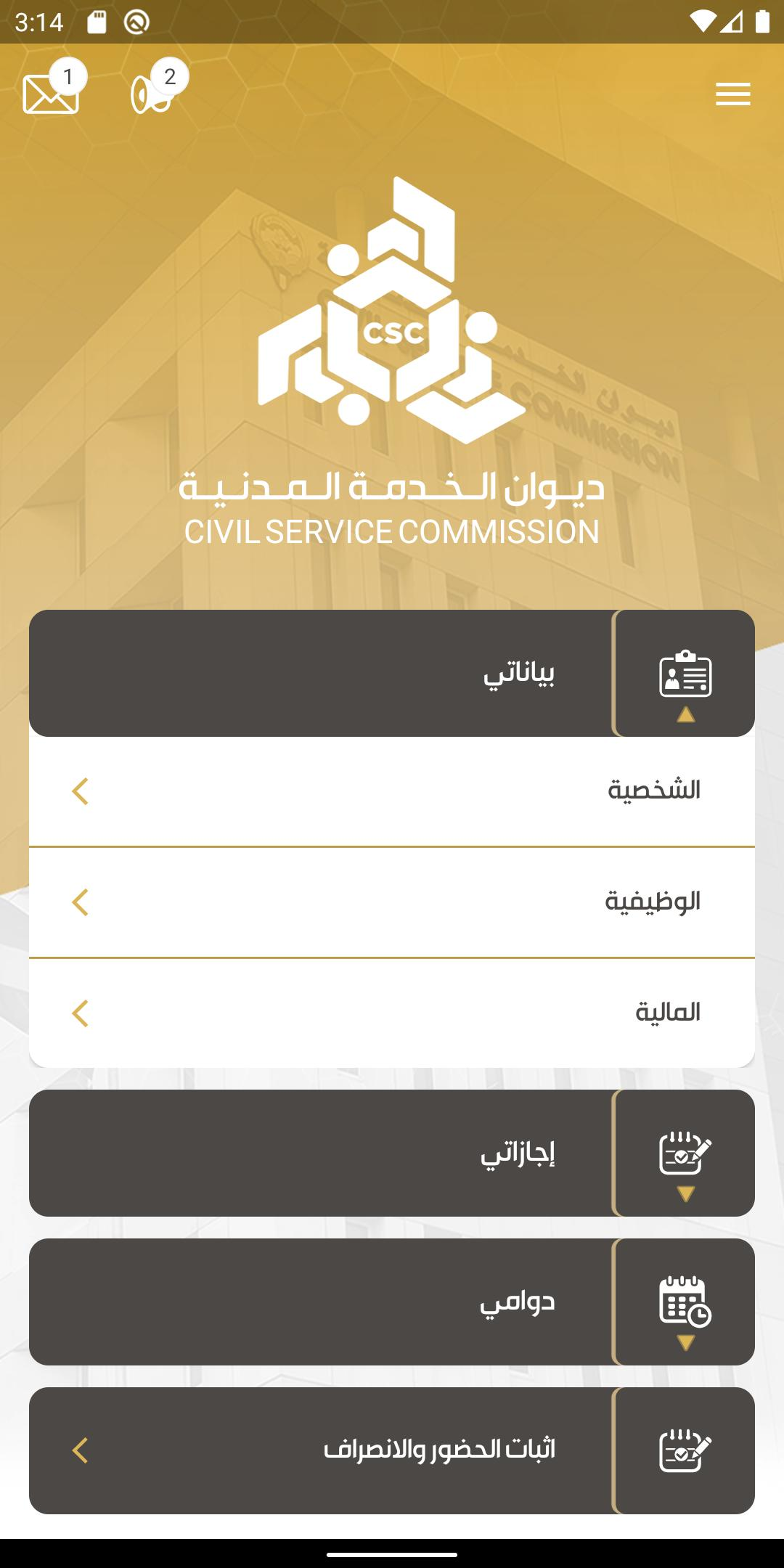 CSC KW for Android - APK Download