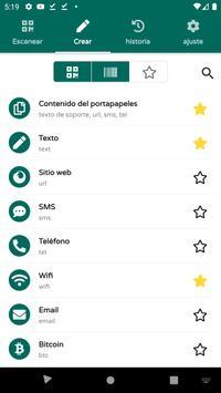 Lector de códigos QR y barras (español) - 2020 captura de pantalla 1