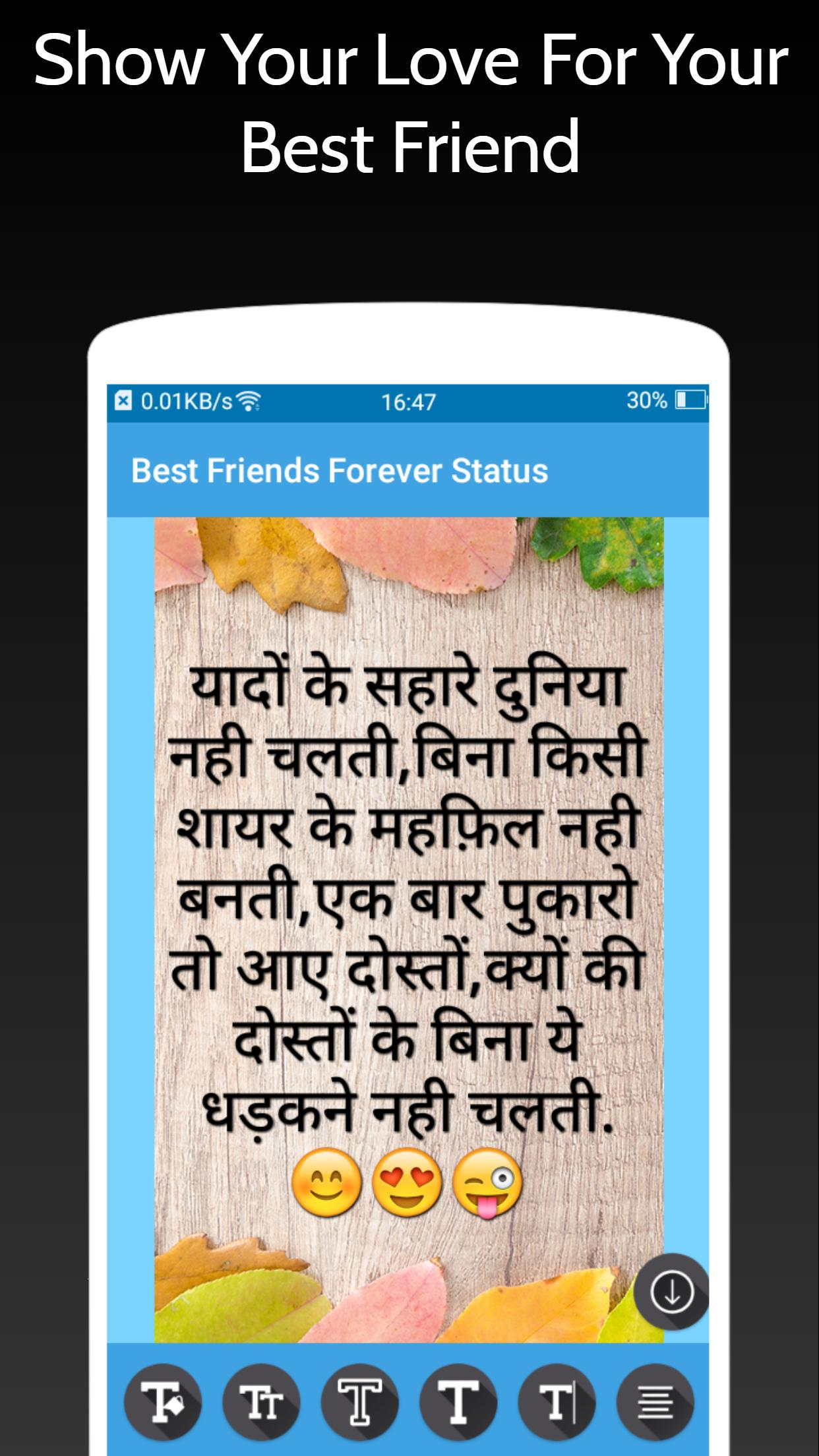 Best Friends Forever Status For Android Apk Download It's hard to meet people in life who are willing to give everything without the hope of any return. best friends forever status for android