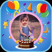 Birthday Photo Editor icon