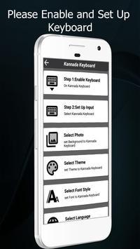 Kannada Keyboard screenshot 1