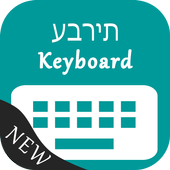 Hebrew Keyboard icon