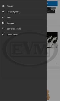 EVM Asia Center screenshot 2