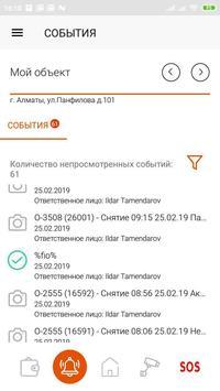 OTIS.KZ screenshot 1