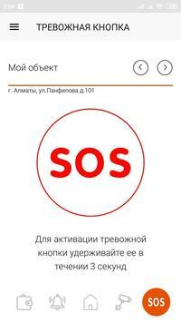 OTIS.KZ screenshot 3