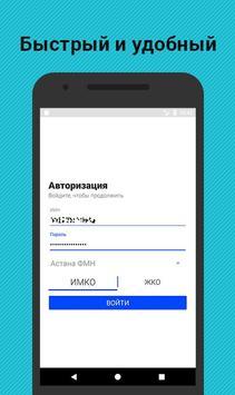 NIS App poster