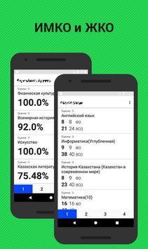 NIS App screenshot 1