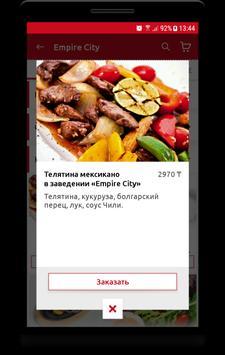 SuperMenu - доставка еды screenshot 6