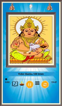Kuber Mantra for unlimited wealth कुबेर मंत्र for Android
