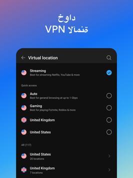 Hotspot Shield Free VPN Proxy & Secure VPN تصوير الشاشة 7