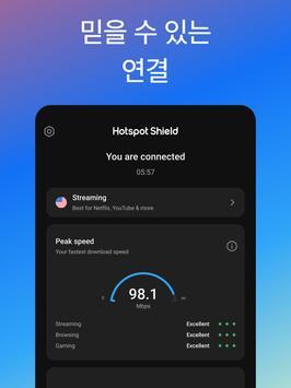 Hotspot Shield 무료로 VPN 대리 & WiFi 보안 (Security) 스크린샷 8