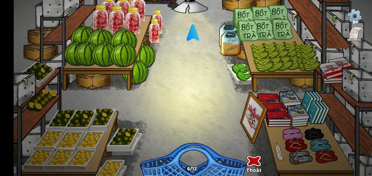 Hang Rong Mobile FanMade screenshot 3