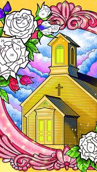 Bible Coloring screenshot 6