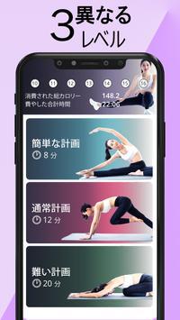 女性 向け運動アプリ- 女性トレーニング減量 スクリーンショット 3