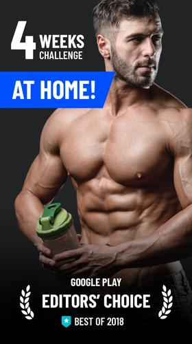 Download Home Workout Apk For Android