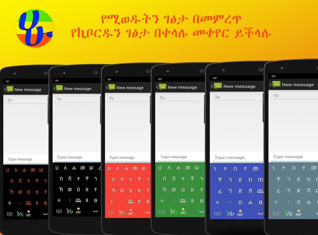 Game Keyboard APK Download - GO T-Me