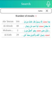 Quran tutor screenshot 3