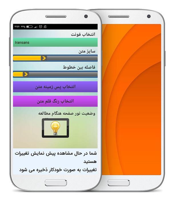 Download لغت نامه دهخدا فرهنگ معین، فرهنگ عمید فارسی
