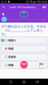Japanese Quiz (JLPT N1-N5) screenshot 4