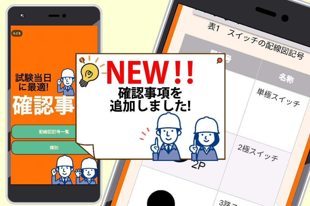 電気 工事 士 2 種 過去 問 第2種電気工事士の過去問+解説 - dokugaku.info