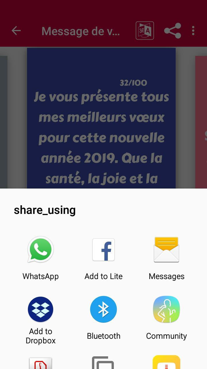 Messages Nouvel An 2019 For Android Apk Download