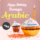 Happy Birthday Songs Arabic For Android Apk Download