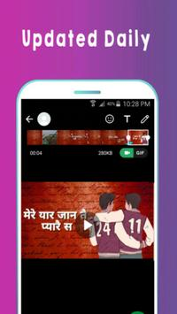 Haryanvi Video Status screenshot 1
