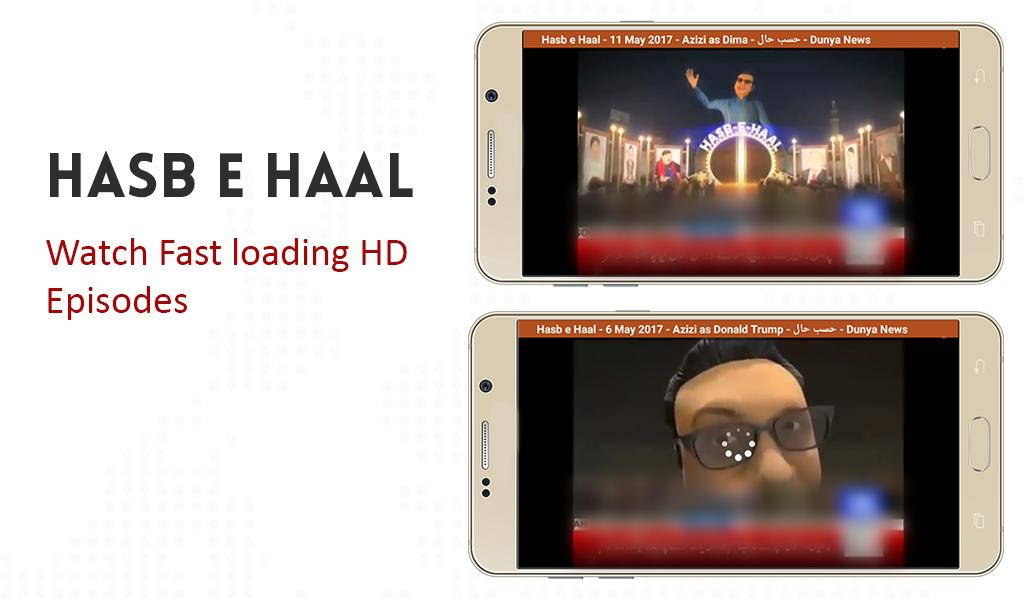 Hasb E Haal حسب حال For Android Apk Download