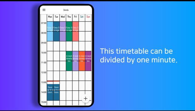 Planner Timetable with alarm for study - Damda スクリーンショット 1