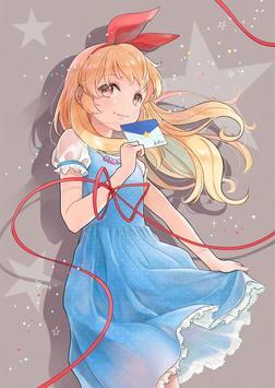 Ichigo Hoshimiya Wallpaper screenshot 5