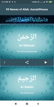 99 Names of Allah: AsmaUlHusna screenshot 2
