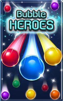 مجرة أبطال الفقاعات تصوير الشاشة 9