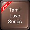 ikon Tamil Love Songs