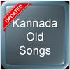 Kannada Old Songs 아이콘