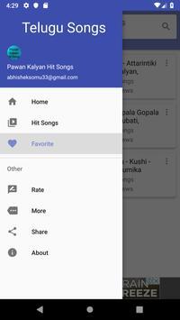Pawan Kalyan Hit Songs screenshot 6