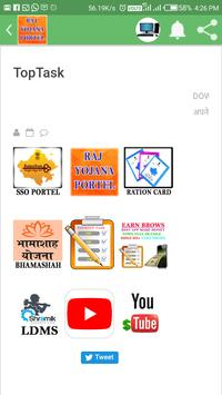 Sarkari Yojana 2019 screenshot 3